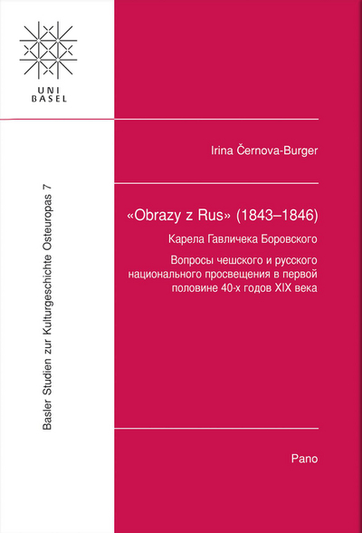 Cover «Obrazy y Rus» (1843–1846)