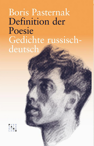 Cover Von Definition Der Poesie